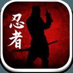 Tải Game Dead Ninja Mod Full Tiền Vàng Cho Android